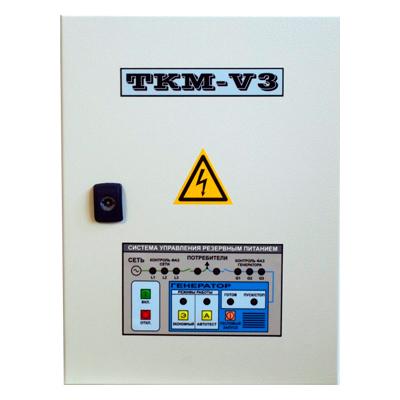 Автоматика ТКМ-V3 с ИУ3с + ПБ3-12 в Богородицке